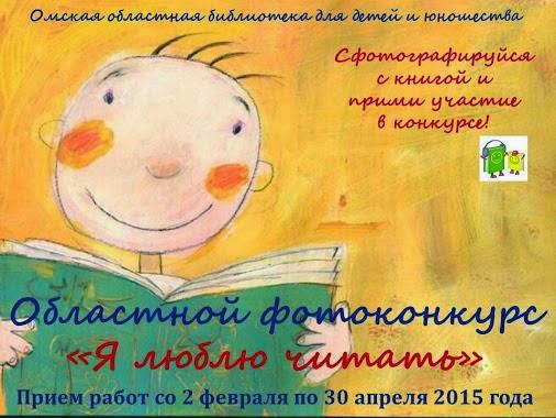 Академия попаданцев читать онлайн литмир