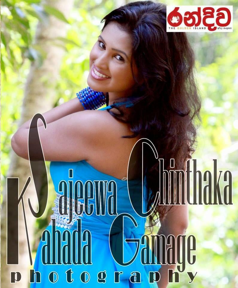Nilukshi Madushika back