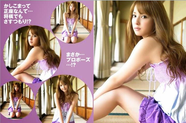 nozomi-sasaki-00469195