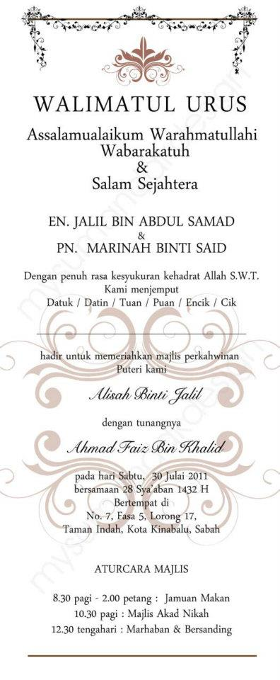 Malay wedding invitation card our stories malay wedding invitation card stopboris Choice Image