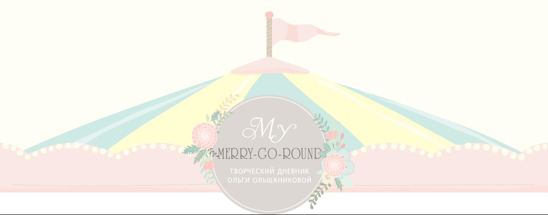 My Merry Merry-go-Round