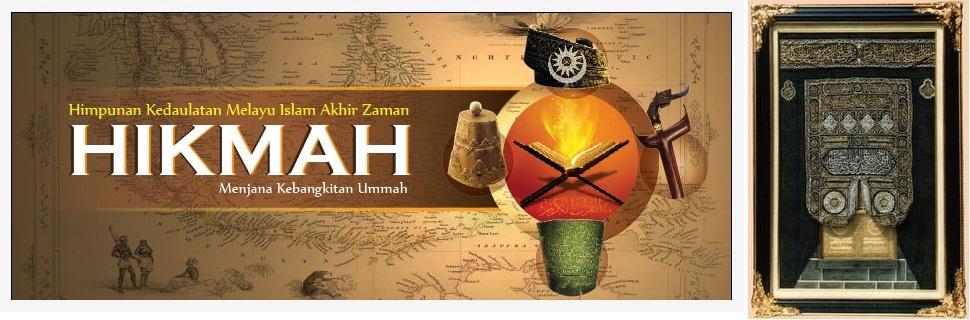 Himpunan Kedaulatan Melayu Islam Akhir Zaman (HIKMAH)