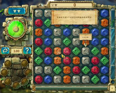 蒙提祖瑪的寶藏3代綠色免安裝硬碟版下載,更多遊戲元素更好玩的寶石消除遊戲!