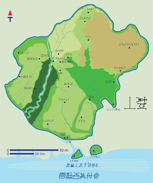 igbo map - photo #9