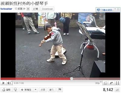 激動哥 昇龍拳