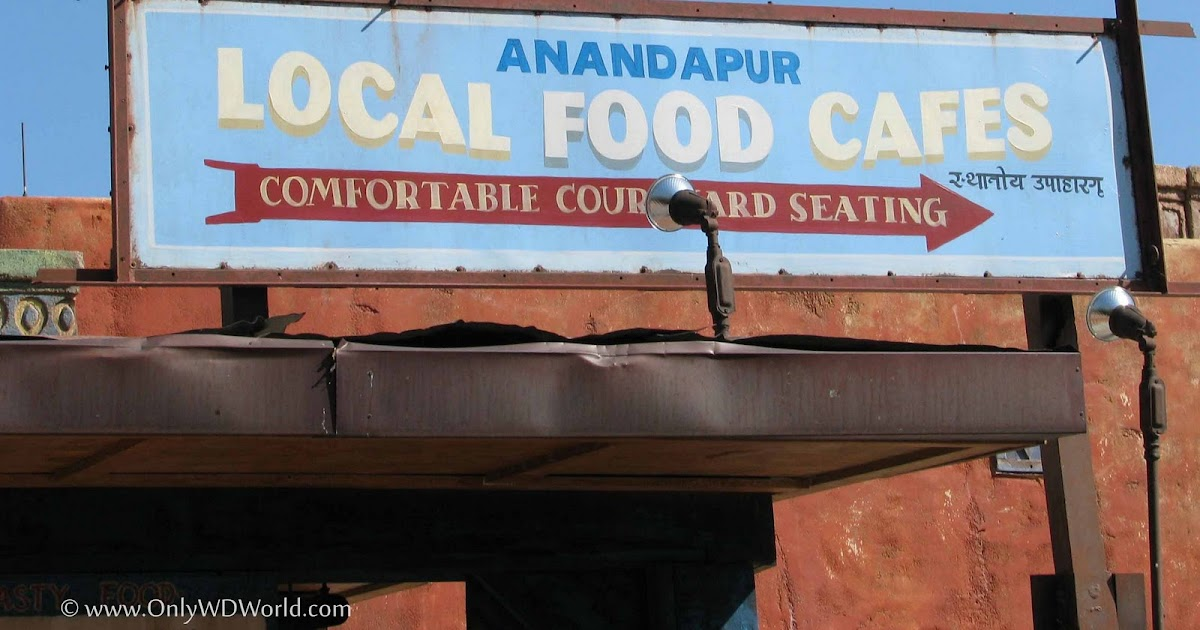 animal kingdom dining review yak yeti local foods cafe disney