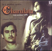 Charulata (1964) - Bengali Movie