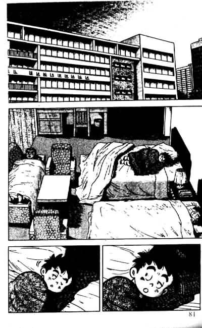 Jindodinho - Đường Dẫn Đến Khung Thành III Tập 26 page 81 Congtruyen24h