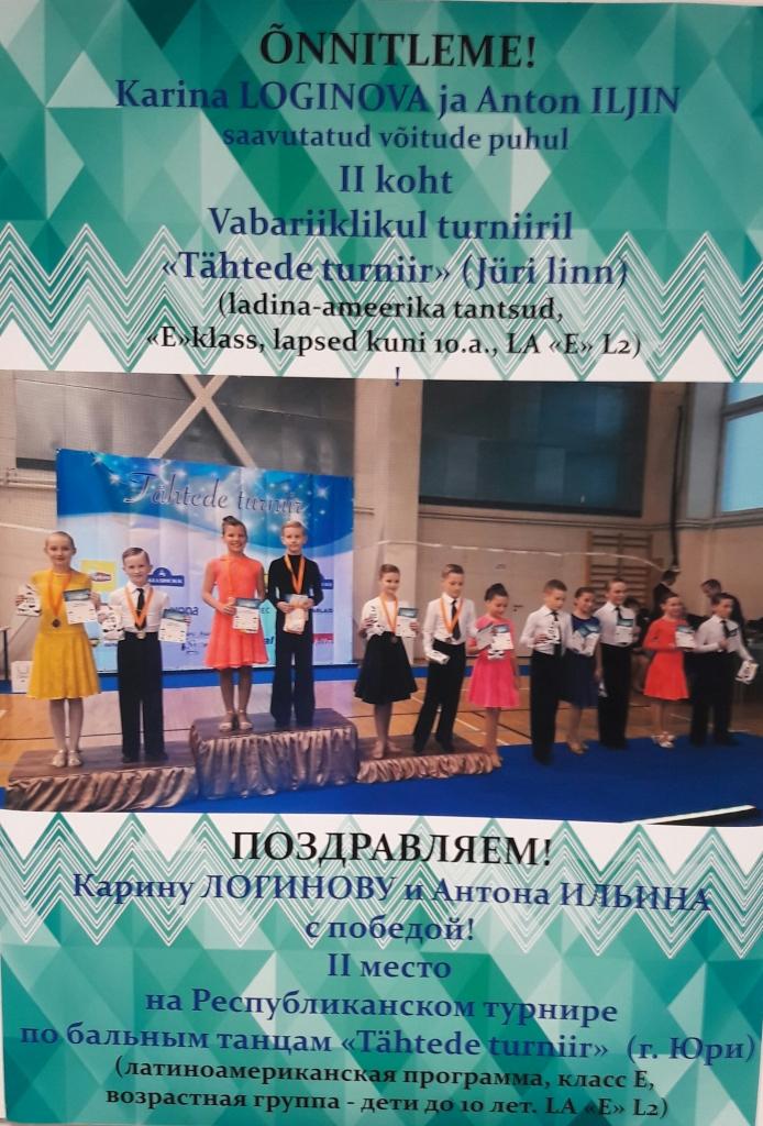 Звезды российской эстрады поздравили Вячеслава Зайцева с юбилеем