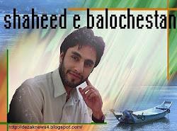 شهید اسلام ورهبر انتفاضه بلوچستان عبدالمالک ریگی