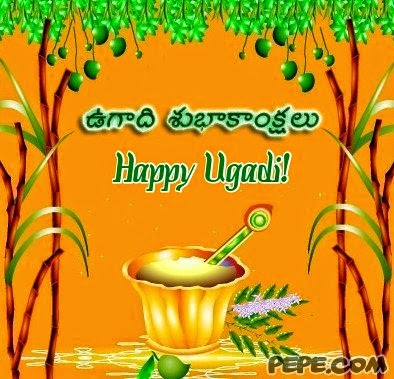 whatsapp images for happy ugadi