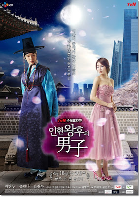 Jewel In The Crown Actorsactresses Korien Teledrama | Korea drama
