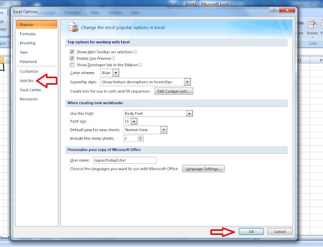 XML फाइल कैसे बनाएं