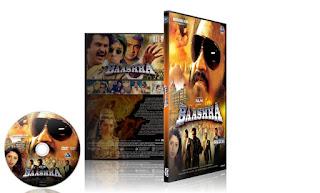 Baashha+(2012)+dvd+cover.jpg