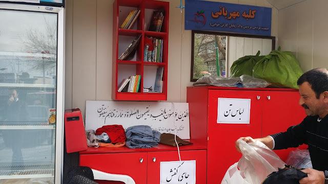 ایران-تهران-کلبه مهربانی در میدان راه آهن تهران،ابتدای خیابان ولی عصر، بوستان امیریه