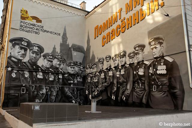 граффити садовая-каретная