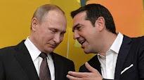 Grecia y Rusia amplían su cooperación dentro de los límites de las sanciones de la Unión Europea