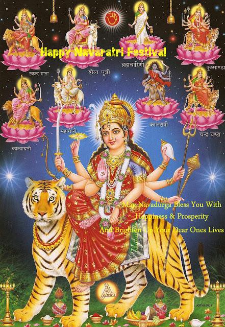 Subh Navratri Festival Greetings