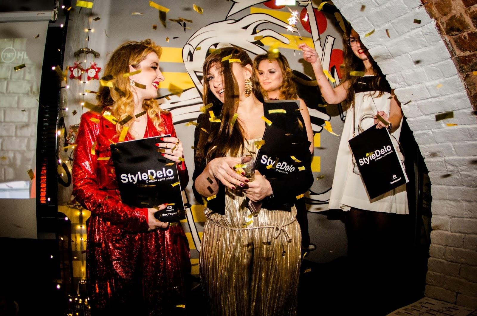 Пприглашаем на секс вечеринка декабря екатеринбург
