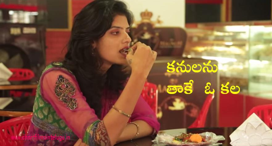 Priyanka Kanulanu Thaake O Kala pics