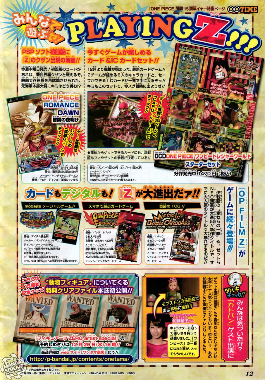 One Piece Chapter 692: Những sát thủ từ Dressrosa 024