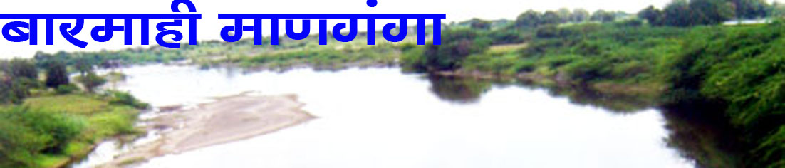 Barmahi Manganga (AWARD WINNING BLOG)