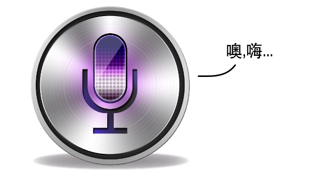 Apple Siri chinese version