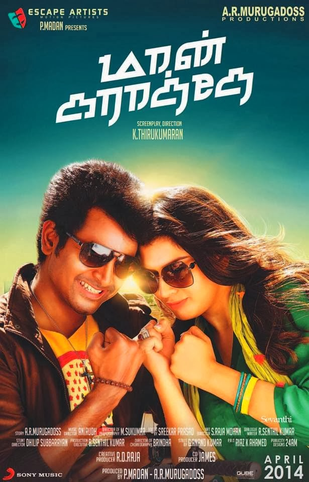 [Video Songs] Maan Karate 2014 Tamil
