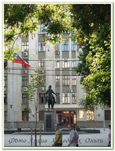 Краснодар. Здание администрации края