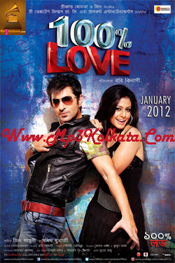 100% Love (2012) Bengali movie Mp3 songs download