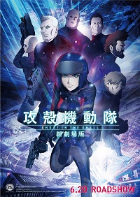 Ghost In The Shell: The New Movie / Kôkaku Kidôtai