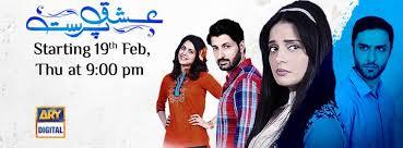 Ishq parsat ishq parsat full episode 19 19 june 2015 for Cid special bureau 13 feb 2015