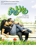 Watch Chikku bukku (2011) Tamil Movie Online
