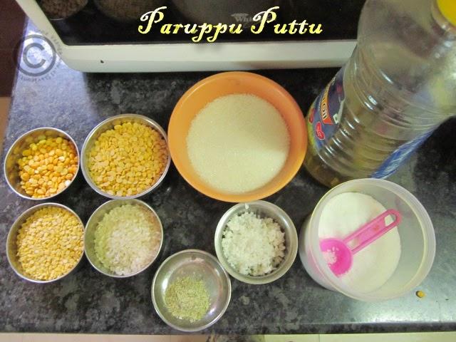 Paruppu-puttu-recipe