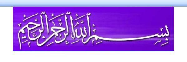 bismillahirrahmanirrahim__1245780806.jpg (600×200)