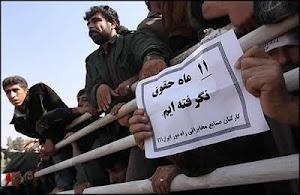 کارگران مخابرات روستايی امروز در مقابل مجلس ارتجاع تجمع اعتراضی برگزار کردند