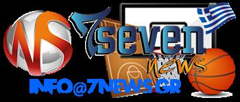 7news.gr