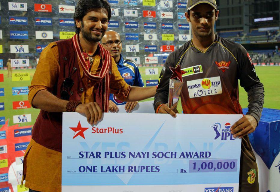 Hanuma-Vihari-star-plus-nayi-soch-award-MI-vs-SRH-IPL-2013