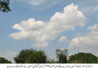 Pakistan Map on the Sky