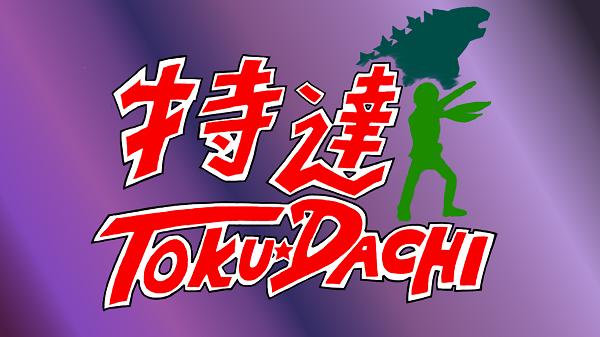 Toku-Dachi