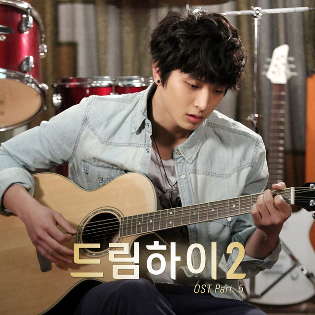 Serie Musical >> Dream High 2(OST) DHP5