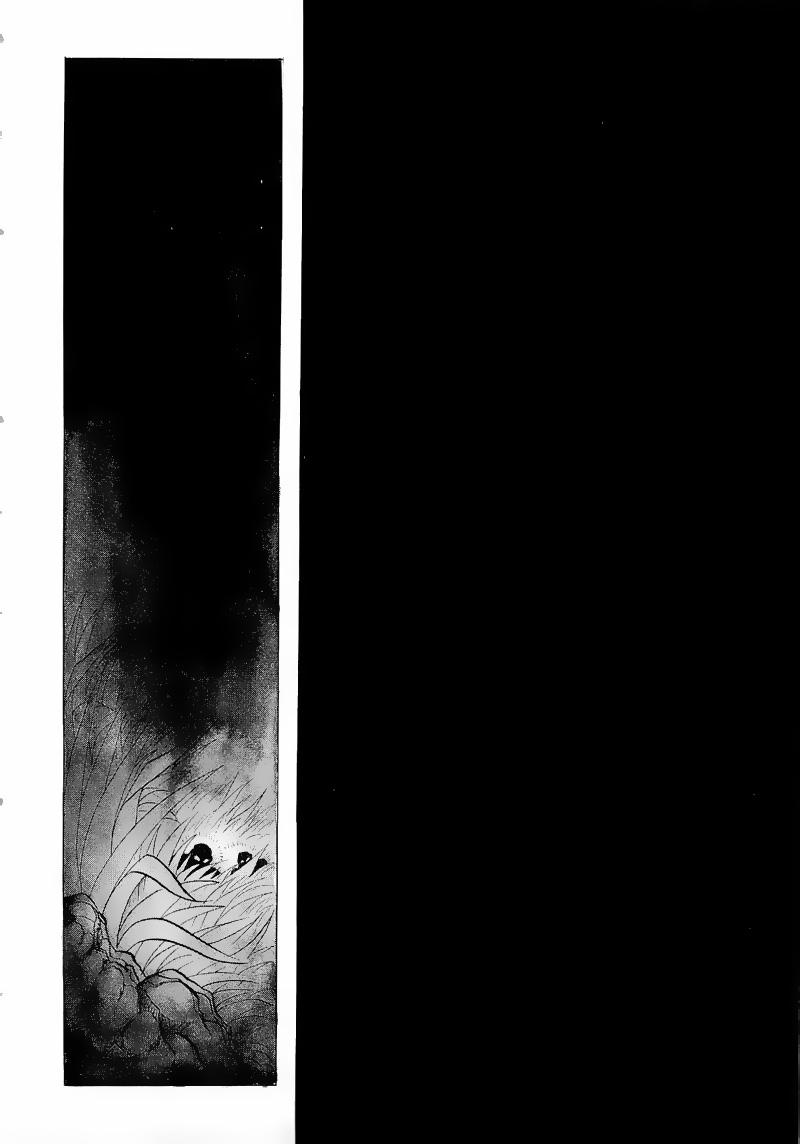 Nữ Hoàng Ai Cập-Ouke no Monshou chap 50 Trang 12 - Mangak.info