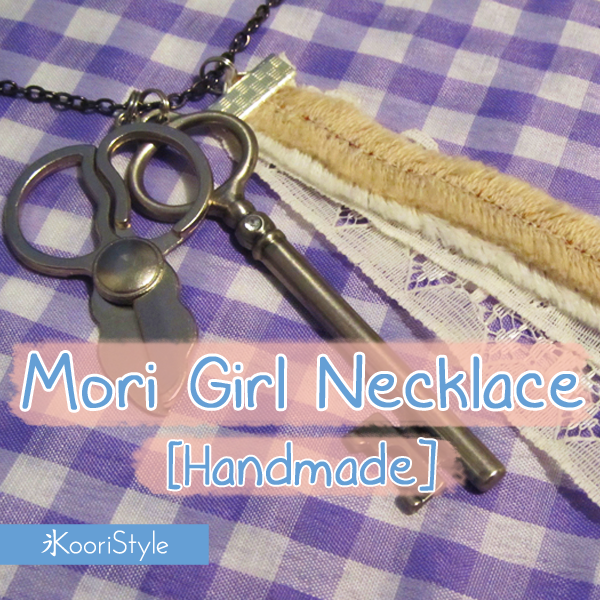 Koori KooriStyle Kawaii Cute DIY Tutorial HowTo NEcklace Mori Forest Girl