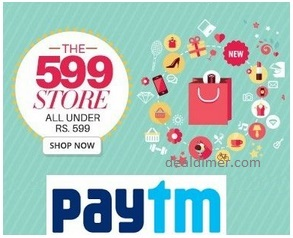 products-under-rs-599-additional-cashback