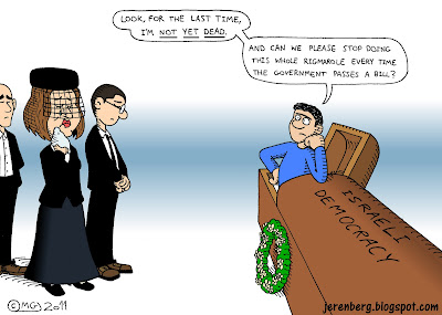 personification of israeli democracy sitting up in coffin not yet dead rigmarole floral wreath tzipi livni yariv oppenheimer aluf benn mourners