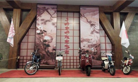 Zona Jepang, Museum Angkut Kota Batu