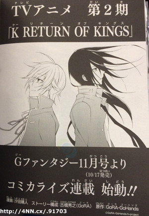 K: Return of Kings cover