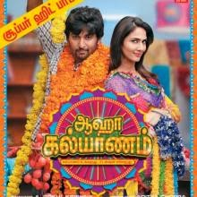 Aaha Kalyanam 2014 – TAMIL – Full Video Songs  Youtube 1080p hd hq quality songs watch online free download