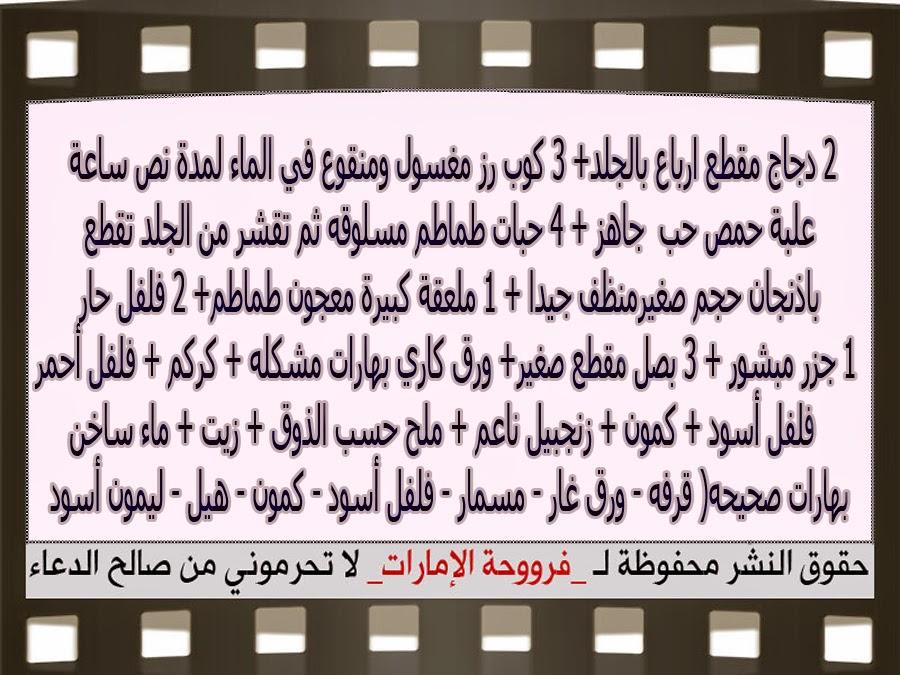 http://2.bp.blogspot.com/-4Uw0DJ4TpZg/VJFvLofiOmI/AAAAAAAAD14/5yKw9PBYUrg/s1600/3.jpg