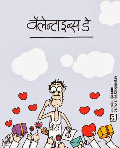 election, cartoons on politics, indian political cartoon, voter, valentines day cartoon